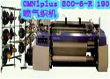 OMNlplus 800-6-R 190喷气织机