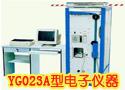 YG023A型电子仪器