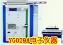 YG029A型电子仪器