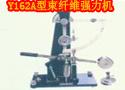 Y162A型束纤维强力机