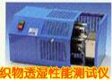 织物透湿性能测试仪