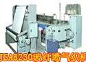 玻纤喷气织机JSA8230