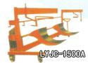 LYJC-1500A型液压双经轴斗箱式综框上轴车