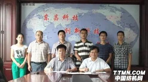 东昌纺机:创新科技,引领未来
