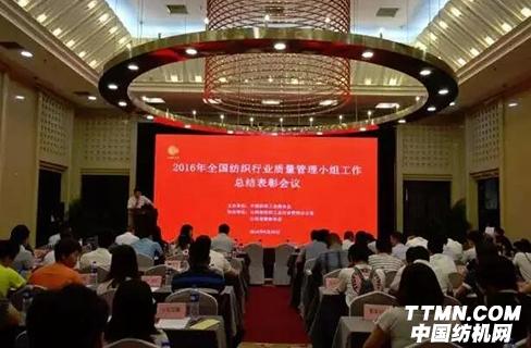 解决技术难题、提升产品稳定性,宜昌经纬纺机QC小组喜获优秀奖!