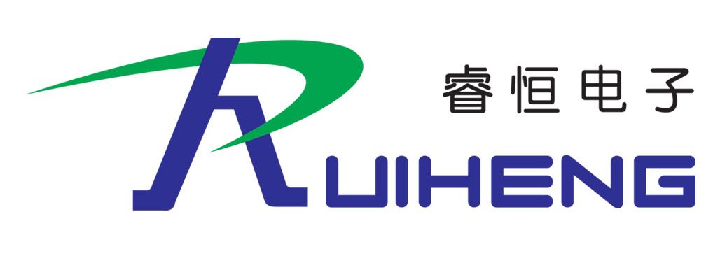 上海睿恒电子有限公司
