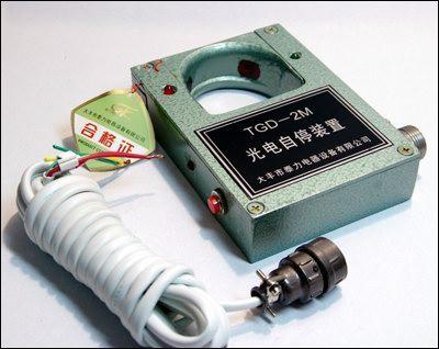 自停装置; 低压接触器-光电自停装置